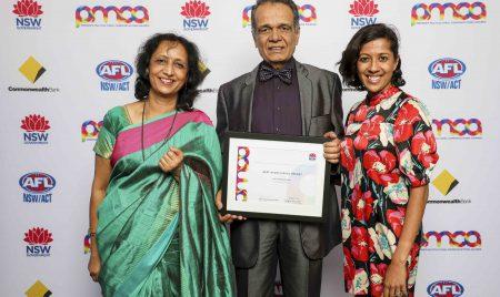 Premiers Multicultural Communications Awards - Salty Dingo 2019 CK